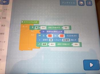 program1.jpg