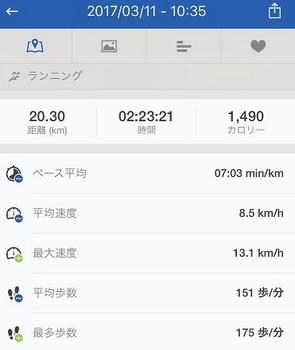 run170311.jpg