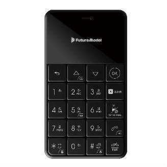 NichePhone-S_4G.jpg