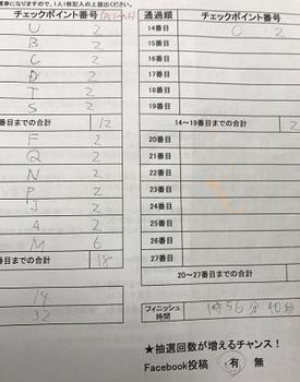 gyoda07.jpg