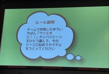iichiko05.jpg