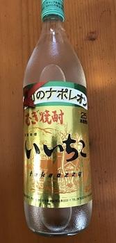 iichiko10.jpg