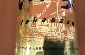 iichiko12.jpg