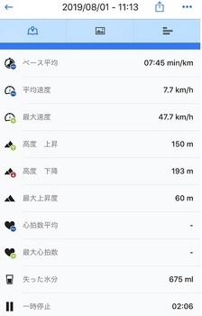 run10.jpg